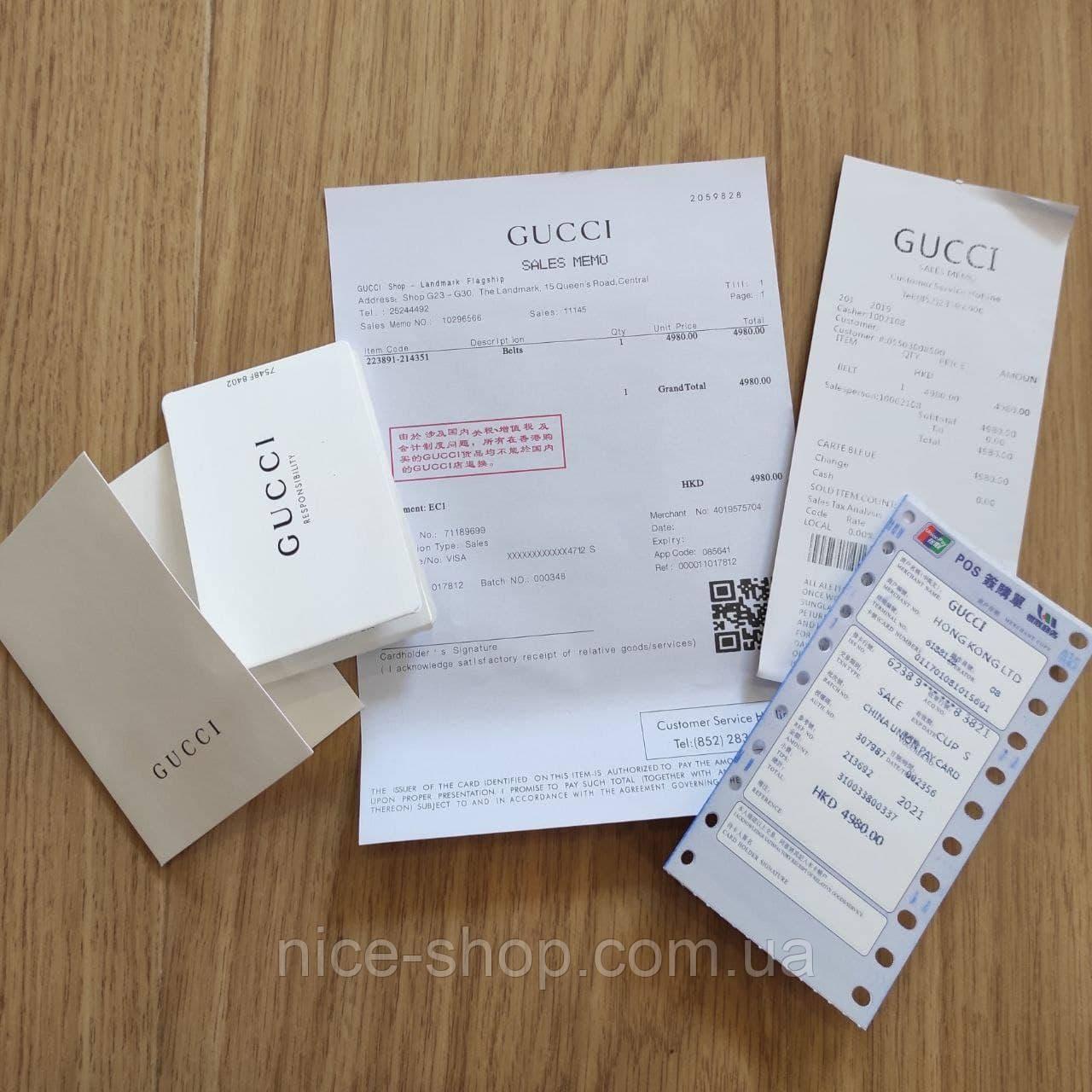 Документи Gucci