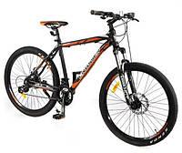 Горные велосипеды одноподвесны...