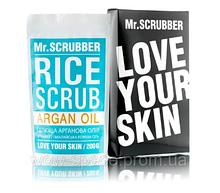 Рисовый скраб для тела с аргановым маслом Mr.Scrubber Rice Scrub Argan Oil, 200 г