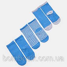 Носки Sinsay для мальчика набор 3 пары, 9 / 1,5-3 мес. (13-15)