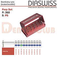 Diaswiss Prep Set # 365 - Набір борів для препарування (10 шт) (Діасвіс Швейцарія)