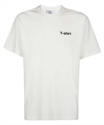 Футболка біла Vetements Shirt • Ветеменс футболка чоловіча | жіноча | дитяча, фото 2