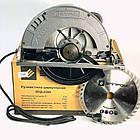 Пила дисковая Элпром ЭПД 255-2300, фото 3