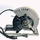 Пила дисковая Элпром ЭПД 255-2300, фото 4