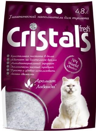 Наполнитель силикагелевый CRISTALS Fresh с лавандой 4.8л