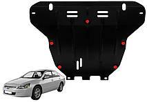 Защита двигателя Honda Accord VII 2002-2008