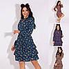 Р 42-48 Коротке плаття з воланами в квітковий принт 23678