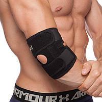 Фиксатор локтевого сустава (1шт) Mute Elbow Brace Черный (регулируемый) (9028-B)