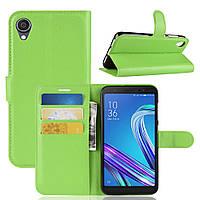 Чехол Luxury для Asus Zenfone Live L2 (ZA550KL) книжка зеленый