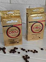 Кава мелена LAVAZZA Qualita Oro 250г 100% арабіка. ОРИГІНАЛ / Кава LAVAZZA Qualita Oro 250г 100% Оригінал, фото 1