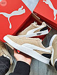 Мужские кроссовки Puma Suede (бежевые) 603TP легкие спортивные кроссы на весну и лето, фото 5