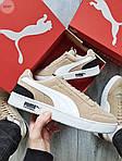 Мужские кроссовки Puma Suede (бежевые) 603TP легкие спортивные кроссы на весну и лето, фото 4