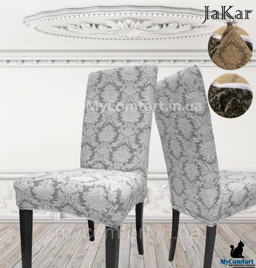 Чехол на стул. JaKar. Светло-серый (Турция)