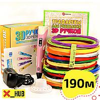 3D Ручка для детей 3Д RXstyle RP-100B Pen с LCD дисплеем второго поколения 190 м пластика
