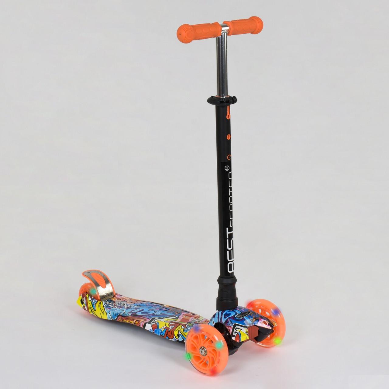 Самокат детский трехколесный Best Scooter, 4 свет. колеса PU, 1316