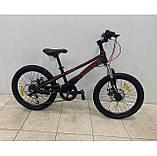 Велосипед МТВ Crosser 20 дюйма, фото 2