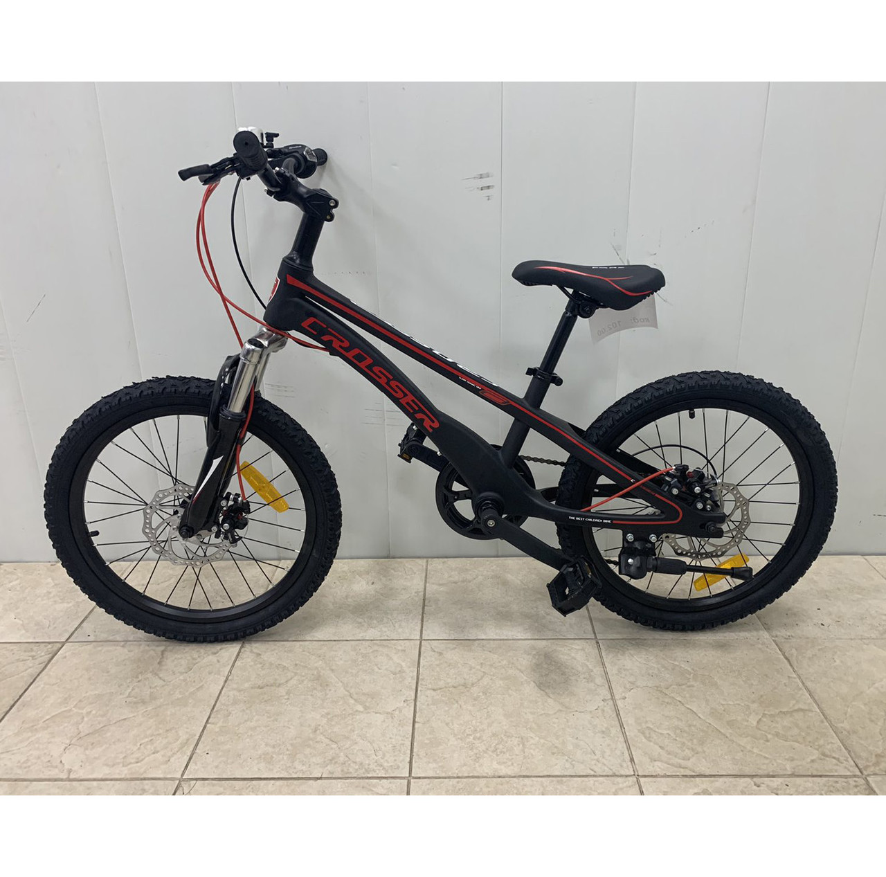 Велосипед МТВ Crosser 20 дюйма