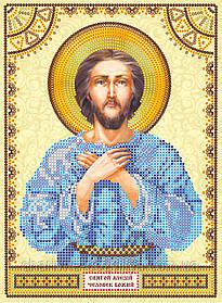 """Схема именной иконы для вышивки бисером """"Святой Алексей"""""""
