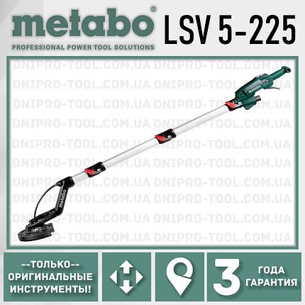 Шлифмашина для стен и потолков METABO LSV 5-225, фото 2