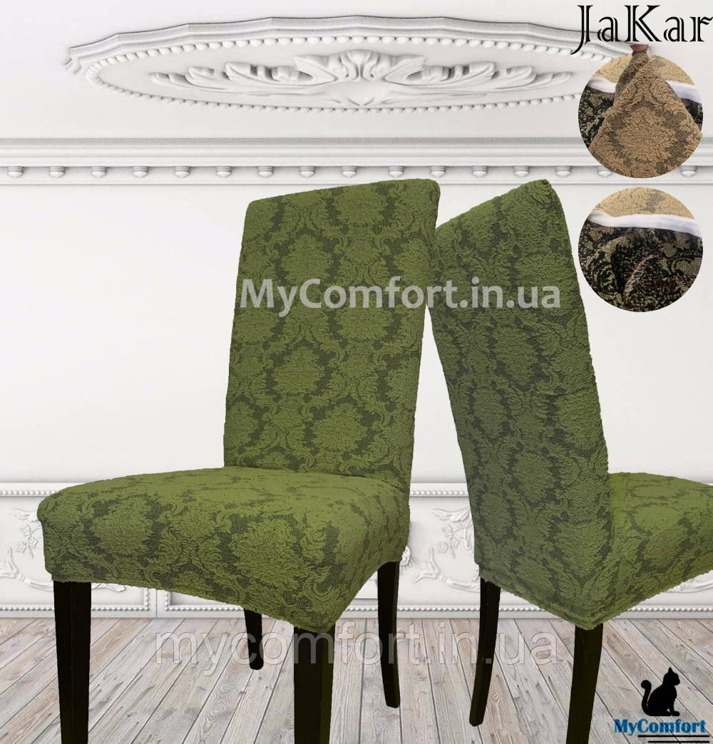 Чехол на стул. JaKar. Зеленый (Турция)