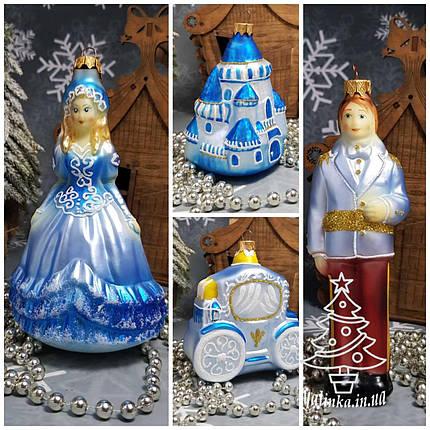 Набор стеклянных елочных игрушек Золушка, фото 2