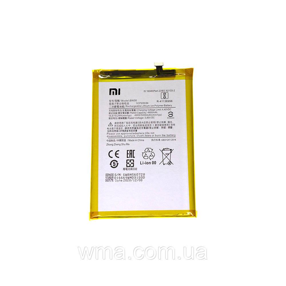 Акумулятор AAAA-Class Xiaomi BN56 / Redmi 9A