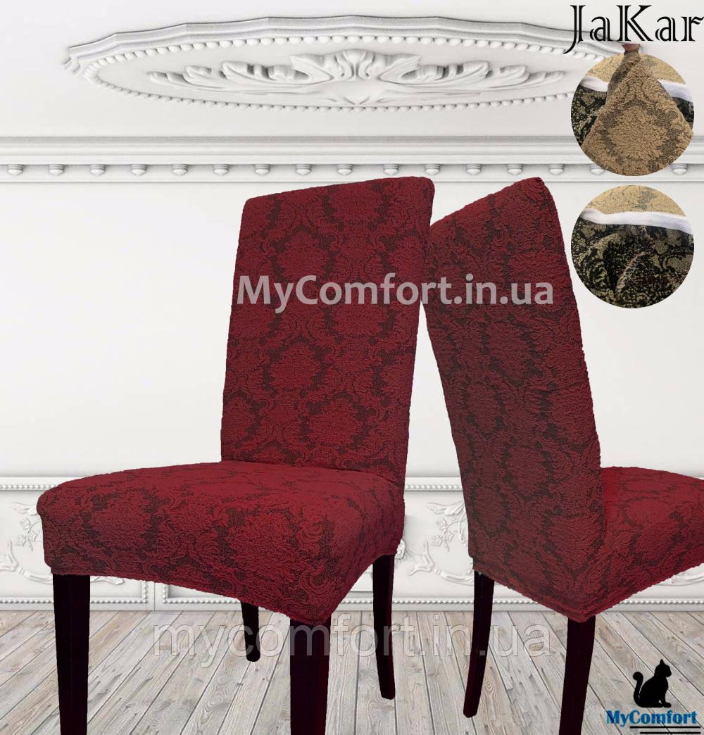 Чехол на стул. JaKar. Бордовый (Турция)