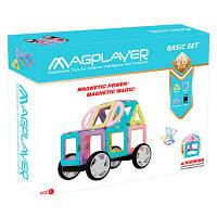Конструктор Magplayer магнітний набір 28 ел. MPH2-28