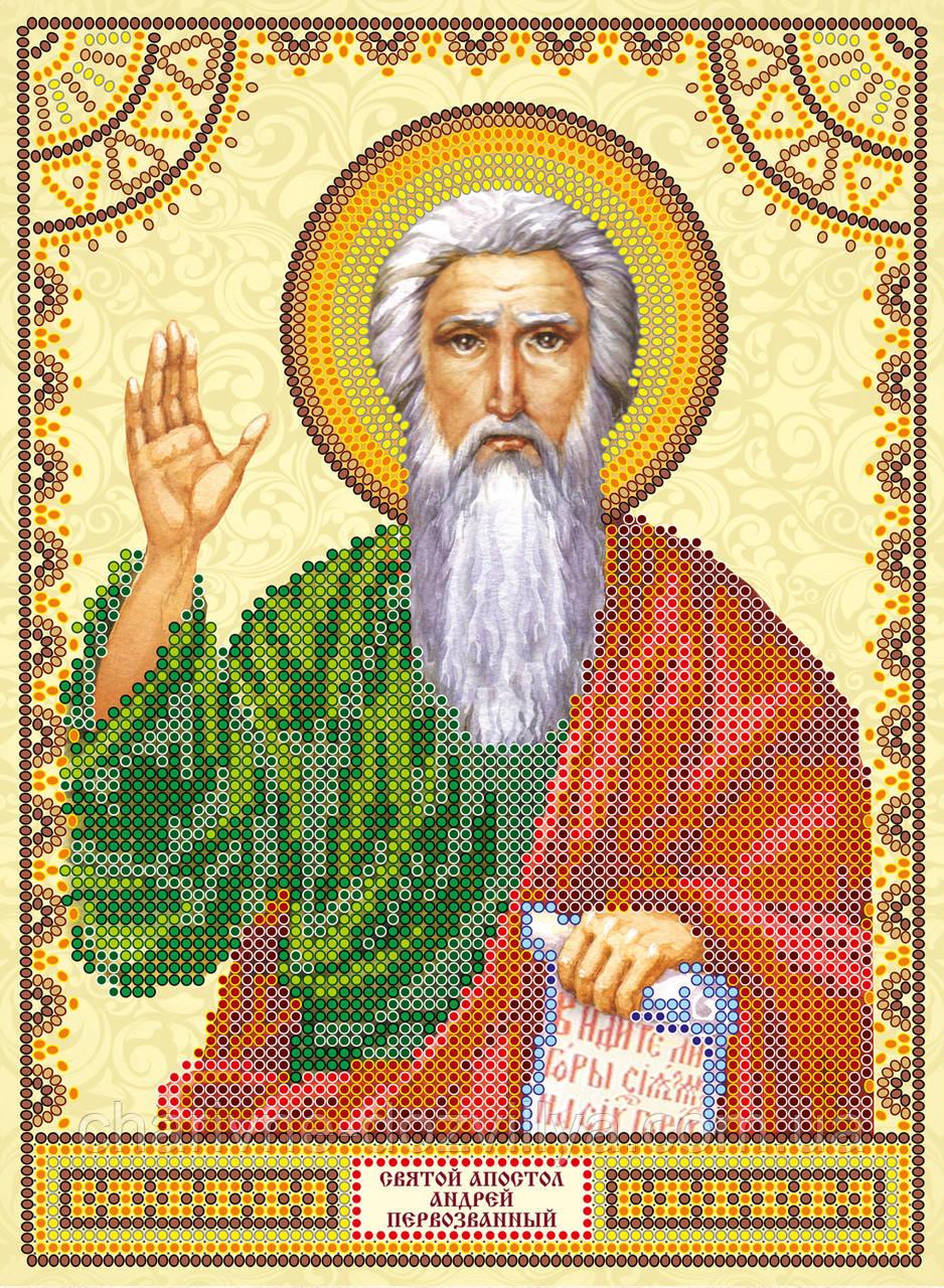 """Схема именной иконы для вышивки бисером """"Святой Андрей"""""""