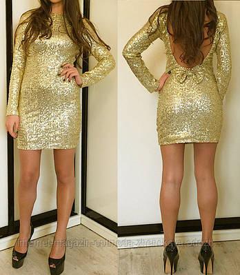 Вечернее платье с отрытой спиной пайетка золото
