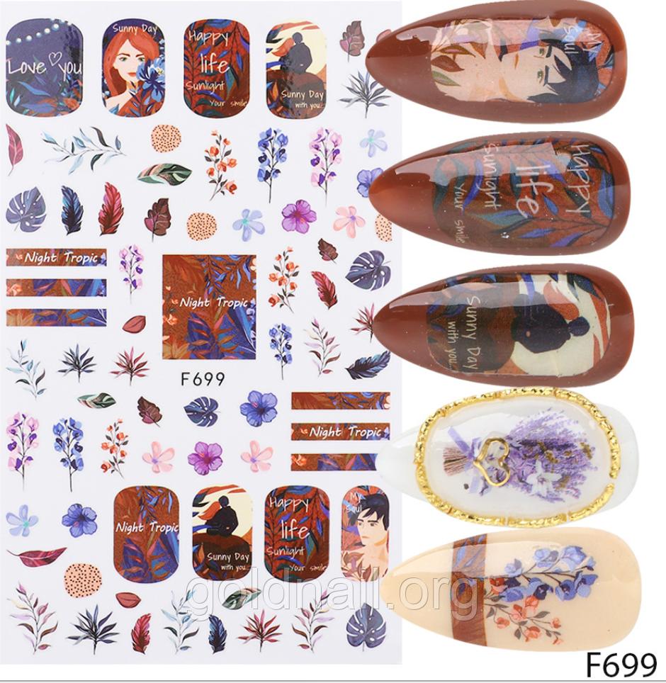 Слайдер для дизайну нігтів F699