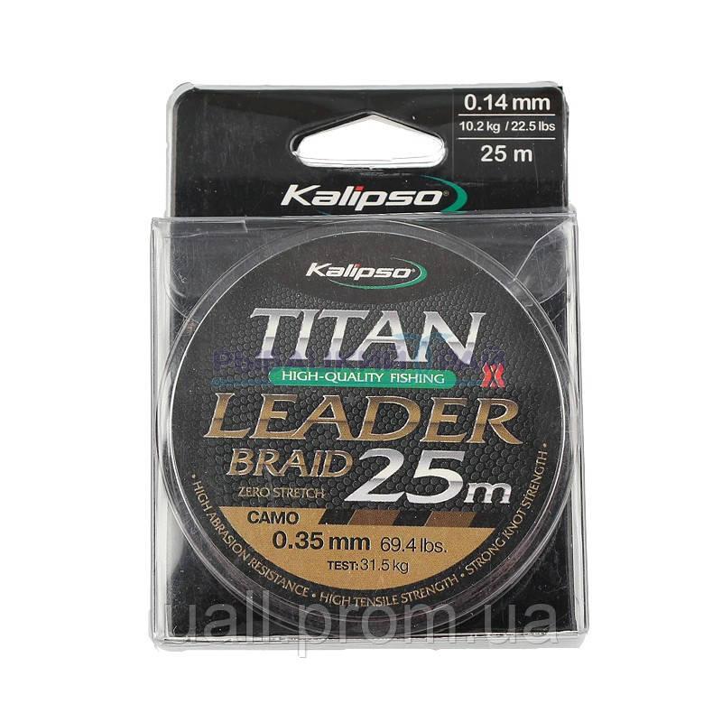 Шнур Kalipso Titan Leader Braid Camo 25м 0.40мм