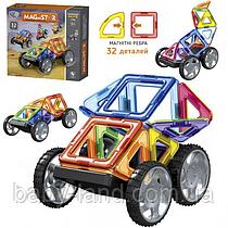 Конструктор магнітний дитячий Транспорт 32 деталі LT3001
