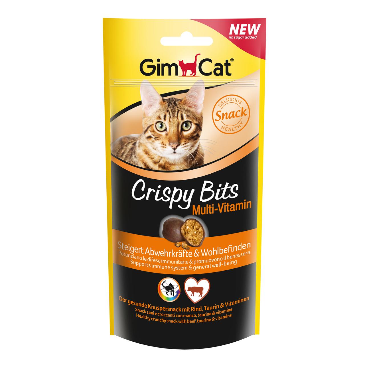 Ласощі для кішок GimCat Crispy Bits Multi-Vitamin 40 г (мультивітамін)