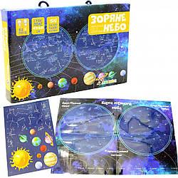 Настольная игра Умняшка обучающая с многоразовыми наклейками «Звездное небо», от 4 лет (КП-007)
