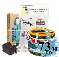 3D Ручка для детей в Украине + трафареты + 73 м кабеля Pen 2 с LCD дисплеем