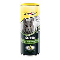 Лакомство для кошек GimCat Gras Bits 425 г (трава)