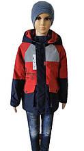 Куртка c отражением