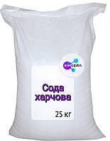 Сода пищевая (натрий бикарбонат, гидрокарбонат натрия), мешок 25 кг