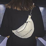 Женская бананка классическая поясная сумочка через плечо All you need is less белая, фото 2