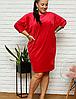 Женское короткое платье из велюра с коротким рукавом