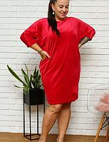 Женское короткое платье из велюра с коротким рукавом, фото 1