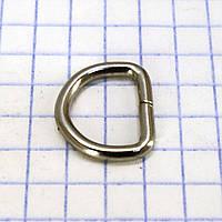 Полукольцо 10,5 мм никель для сумок a5583 (250 шт.)
