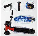 Самокат детский трехколесный Best Scooter, 4 свет. колеса PU, 1505, фото 2