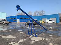 Шнековый погрузчик (винтовой конвейер) Ø108*2000*380В