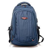 Рюкзак мужской нейлоновый цвет синий 30*45*20см Power In Eavas (9063 blue)