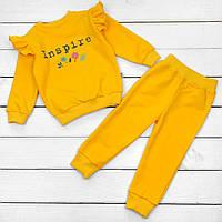 Детский костюм для девочки на рост 122 см (желтый )