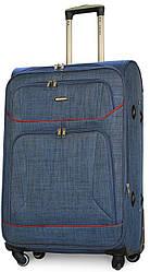 Чемодан тканевый  на 4х колесах большой L синий | 30х74х48 см | 3.900 кг | 100 л | ORMI 701