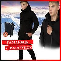 Демисезонный мужской спортивный костюм черный, куртка и штаны утепленные Intruder Softshell + ключница