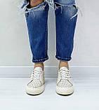 Женские бежевые кожаные кеды, фото 5